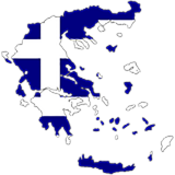 Greece Country Flag And Shape